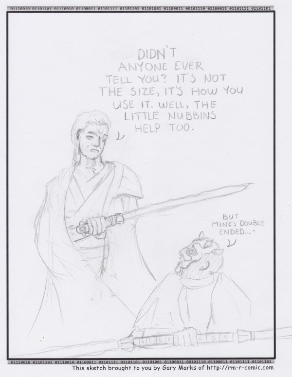 Remove R Comic (aka rm -r comic), by Gary Marks: Double the fun  Dialog:  The motion of the ocean you say? Shame we're on a desert planet. 